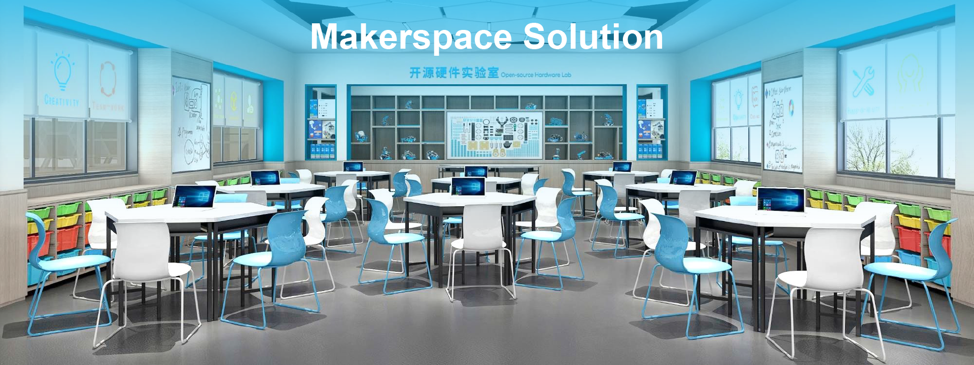 banner_makerspace